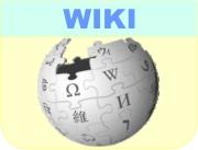 Энциклопедические пояснения